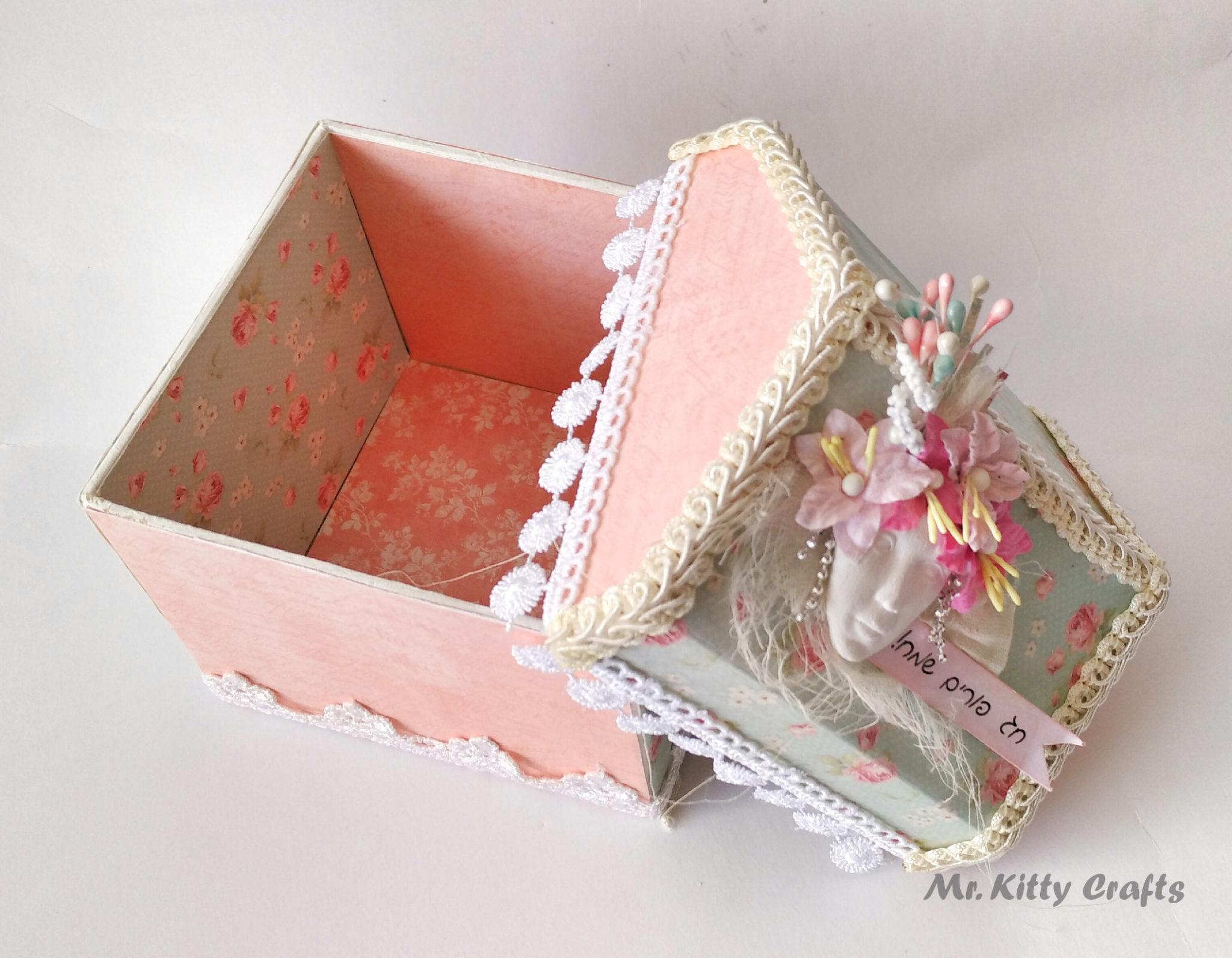קופסא למשלוח מנות 4-01